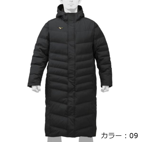 ミズノ(mizuno) ベンチコート 野球アパレル (19AW) ブラック 12JE9G8009【ss2003】
