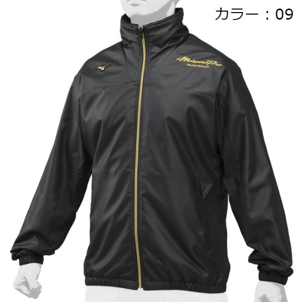 ミズノ(mizuno) ブレスサーモウインドブレーカーシャツ 野球アパレル (19AW) ブラック 12JE9W7109