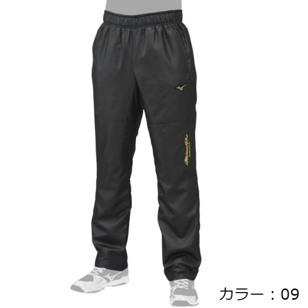 ミズノ(mizuno) ブレスサーモウインドブレーカーパンツ 野球アパレル (19AW) ブラック 12JF9W7109