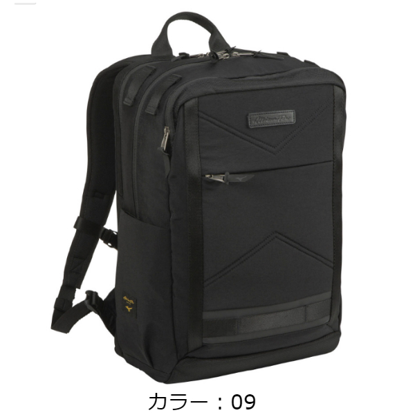 ミズノ(mizuno) MPバックパックPTY バッグ (20SS) ブラック 1FJD040109【P10】