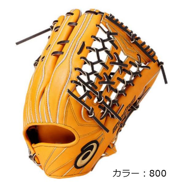 アシックス(asics) スピードアクセルタイプD 外野手用グラブ 硬式グラブ 外野手用 (18FW) オレンジ/D.ブラウン LH(右投用)/RH(左投用) 3121A128-800