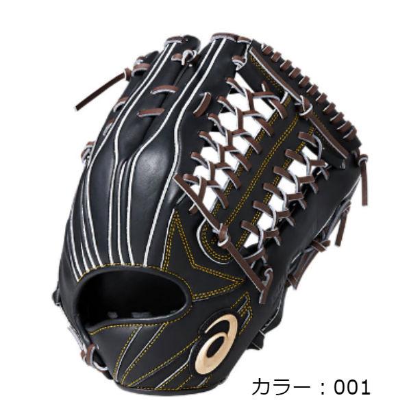 アシックス(asics) スピードアクセルタイプD 外野手用グラブ 軟式グラブ 外野手用 (18FW) ブラック/D.ブラウン LH(右投用)/RH(左投用) 3121A130-1001 野球用品