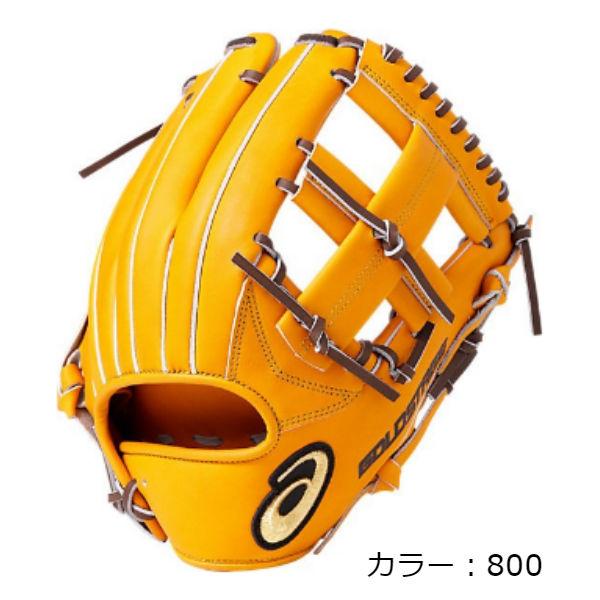アシックス(asics) ロイヤルロード 内野手用グラブ 軟式グラブ 内野手用 (18FW) オレンジ/D.ブラウン LH(右投用) 3121A143-800 野球用品
