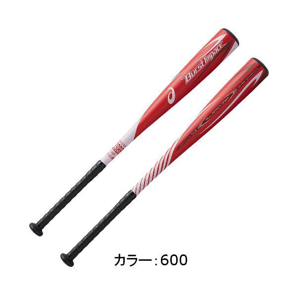 アシックス(asics) バーストインパクト 金属製バット 少年軟式野球用バット (19SS) レッド/ホワイト S75/S78/S80 3124A028-600 野球用品【SS2006】