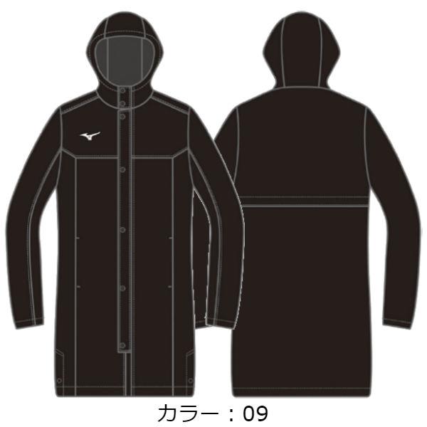 ミズノ(mizuno) 中綿ロングボアコート コート (19SS) ブラック 32JE855509