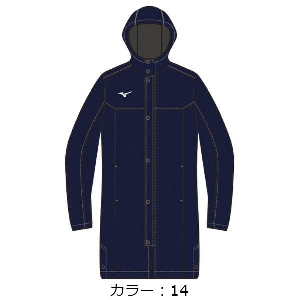 ミズノ(mizuno) 中綿ロングボアコート コート (19SS) ディープネイビー 32JE855514