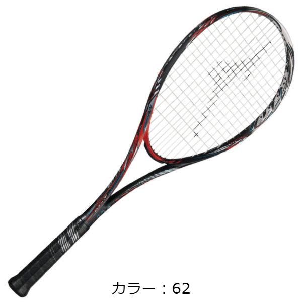 ミズノ(mizuno) SCUD 01-R(スカッド01アール) ラケット (19SS) レッド 63JTN95362【P8T】