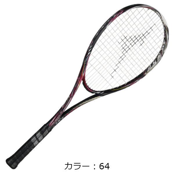 ミズノ(mizuno) SCUD 05-R(スカッド05アール) ラケット (19SS) マゼンタ 63JTN95564【P8T】