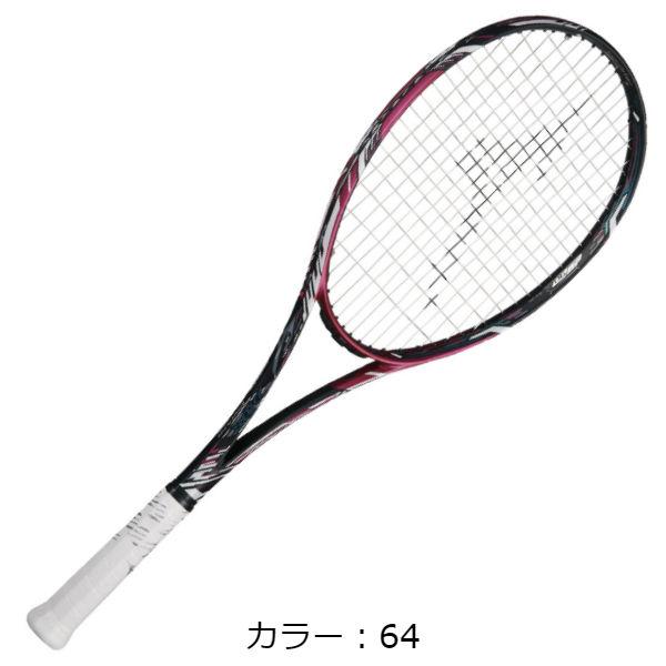 ミズノ(mizuno) DIOS 50-C(ディオス50シー) ラケット (19SS) マゼンタ 63JTN96664