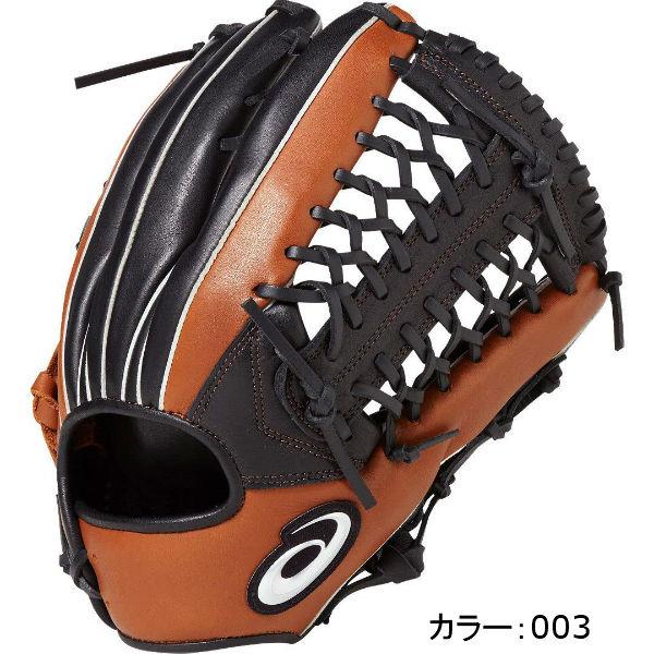 アシックス(asics) VIDSHINE ビッドシャイン ソフトボール用グラブ 外野手用 (19SS) ブラック/B.ブラウン 右投用/左投用 BGS8XU-003 野球用品