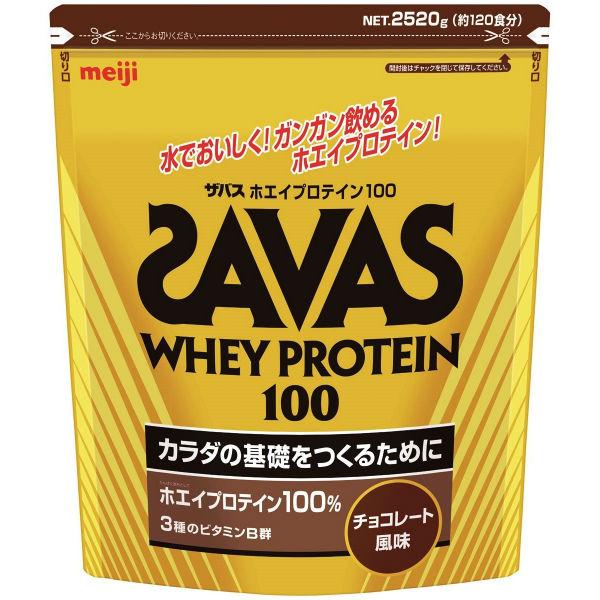 明治(meiji) ザバス ホエイプロテイン100 チョコレート味 120食分 2,520g (18AW) CZ7343