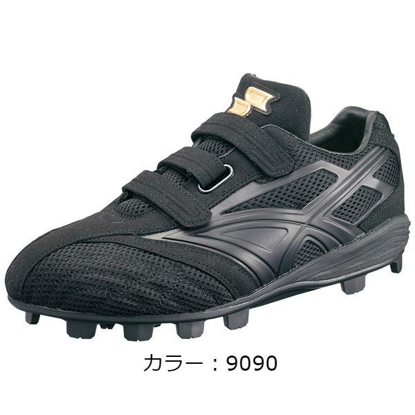 エスエスケイ(ssk) ポイントスパイク(ブロックソール) プロエッジ ヒーローステージ スパイク (18FW) ブラック×ブラック 高校野球対応 ESF4000-9090