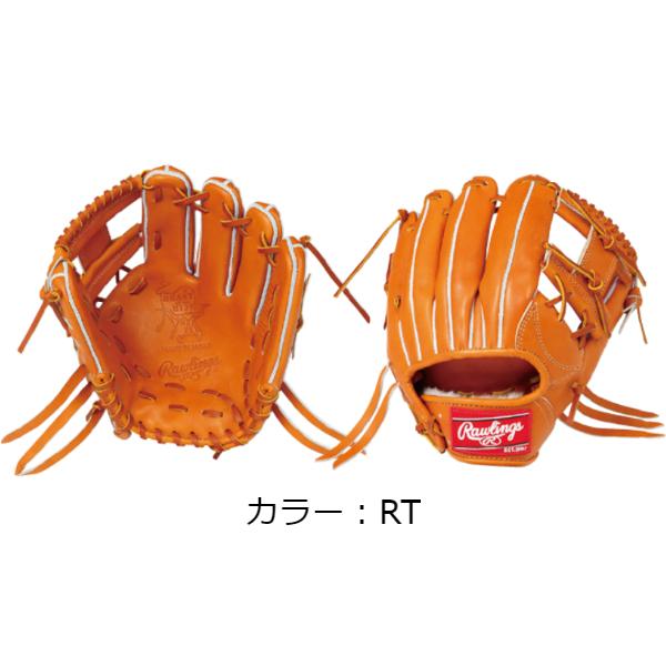 ローリングス(rawlings) 硬式 HOH JAPAN 内野手用 硬式グラブ (19SS) リッチタン 右投用 GH9HJR41-RT