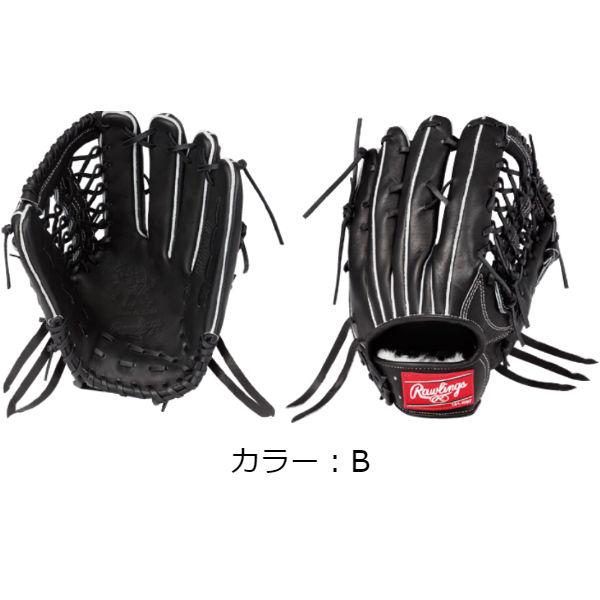 ローリングス(rawlings) 硬式 HOH JAPAN 外野手用 硬式グラブ (19SS) ブラック 右投用 GH9HJR80-B