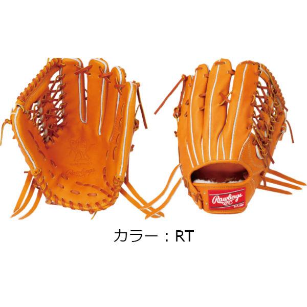 ローリングス(rawlings) 硬式 HOH JAPAN 外野手用 硬式グラブ (19SS) リッチタン 右投用 GH9HJR80-RT