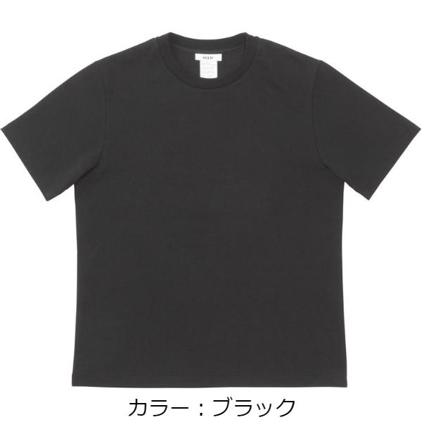 エムエックスピー(MXP) ミディアムドライジャージ ショートスリーブクルー(メンズ) Tシャツ (19AW) ブラック MX38301-K