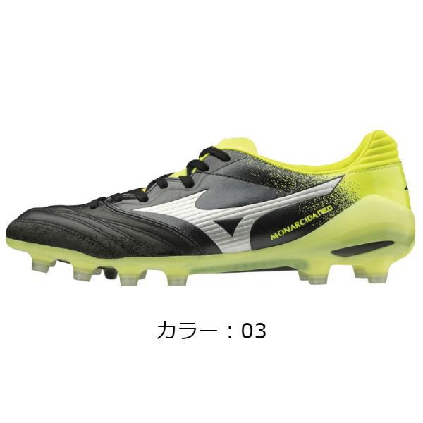 ミズノ(mizuno) モナルシーダ NEO JAPAN サッカースパイク (19SS) ブラック×シルバー×イエロー P1GA192003【TPS】【ss2003】【P10】