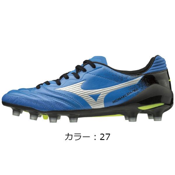 ミズノ(mizuno) モナルシーダ NEO JAPAN サッカースパイク (19SS) ブルー×シルバー P1GA192027【TPS】【ss2003】