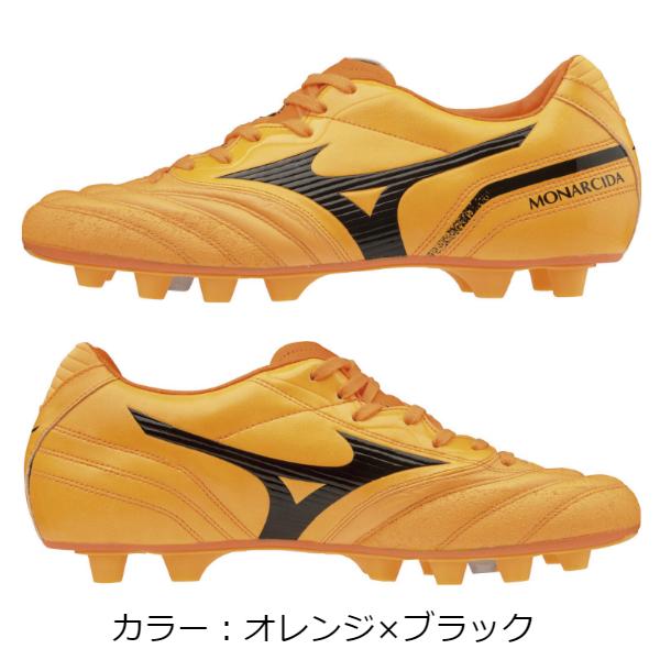 ミズノ(MIZUNO) モナルシーダ JAPAN スパイク (19AW) オレンジ×ブラック P1GA192109【P10】