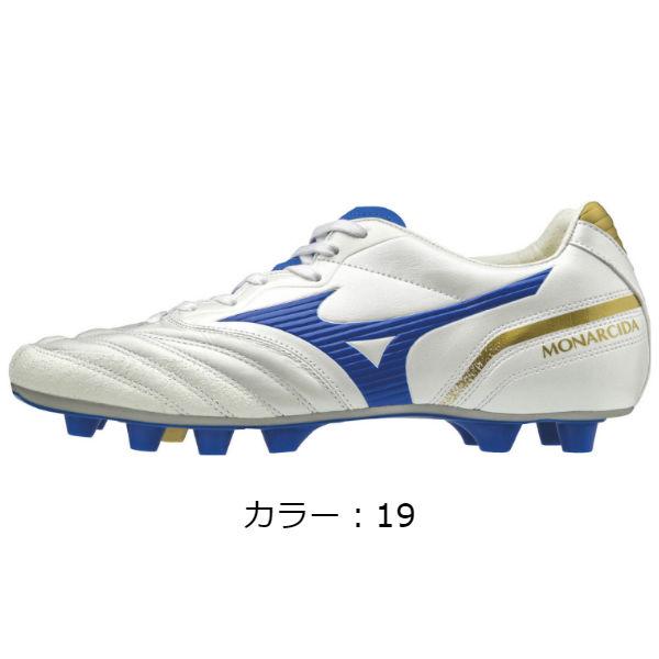 ミズノ(mizuno) モナルシーダ JAPAN サッカースパイク (19SS) スーパーホワイトパール×ブルー P1GA192119