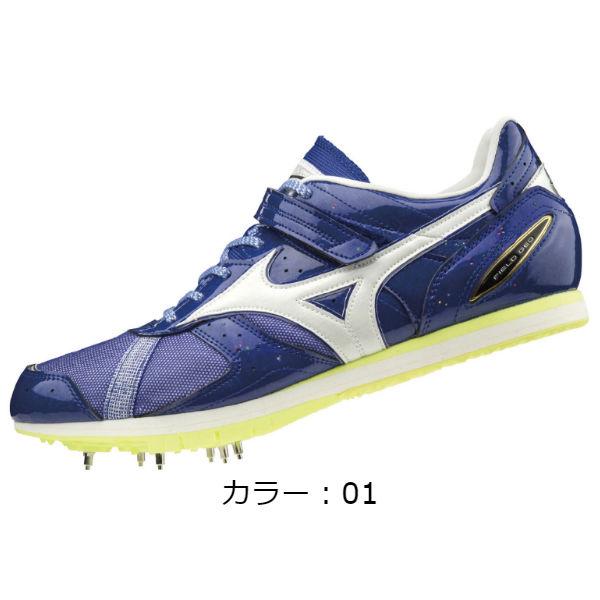 ミズノ(mizuno) フィールドジオ AJ-B 陸上スパイク (19SS) ブルー×ホワイト 跳躍専用モデル U1GA194101-01