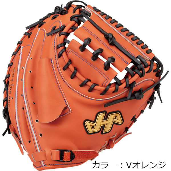 ハタケヤマ(HATAKEYAMA) 硬式用キャッチャーミット 硬式グラブ 捕手用 (19SS) Vオレンジ 右投用 V-M8HR