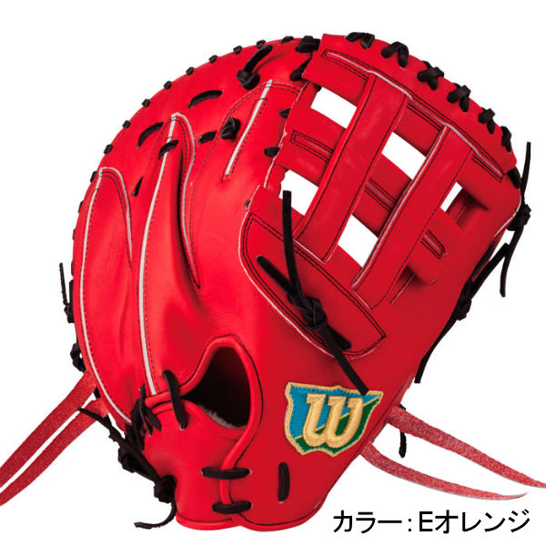 ウイルソン(wilson) ウイルソンスタッフ 硬式グラブ ファーストミット 右投 硬式グラブ 一塁手用 (19SS) Eオレンジ 右投用 WTAHWE36D-22
