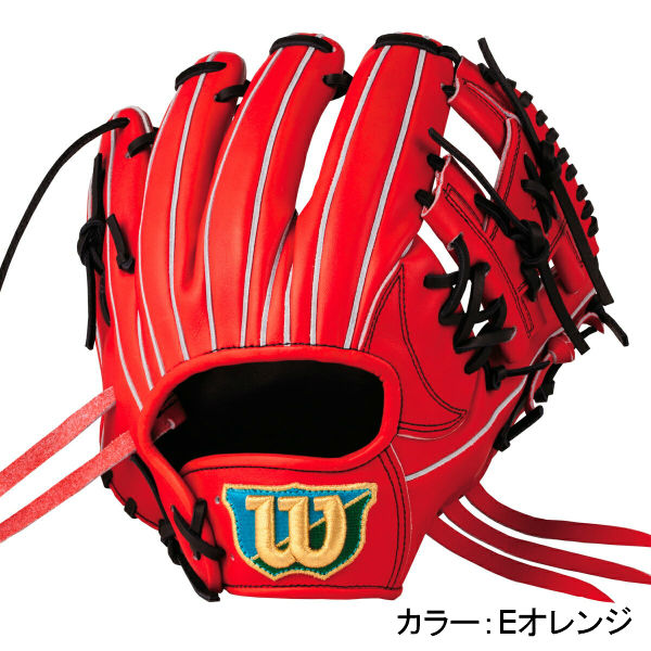ウイルソン(wilson) ウイルソンスタッフ 硬式グラブ DUAL 内野手 硬式グラブ 内野手用 (18FA) Eオレンジ 右投用 WTAHWED6H-22 野球用品