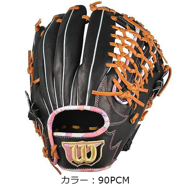 ウイルソン(wilson) D-MAX color 軟式グラブ オールラウンド用 (19AW) ブラック×ピンクカモ 右投用 WTARDF5LF-90PCM 野球用品【P10】
