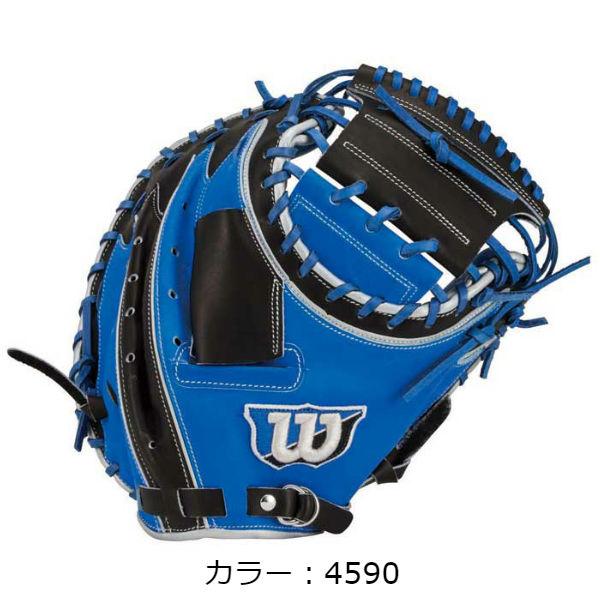 ウイルソン(wilson) ワナビーヒーロー 軟式グラブ 捕手用 (18FW) ブルー×ブラック WTARHQSTZ-4590