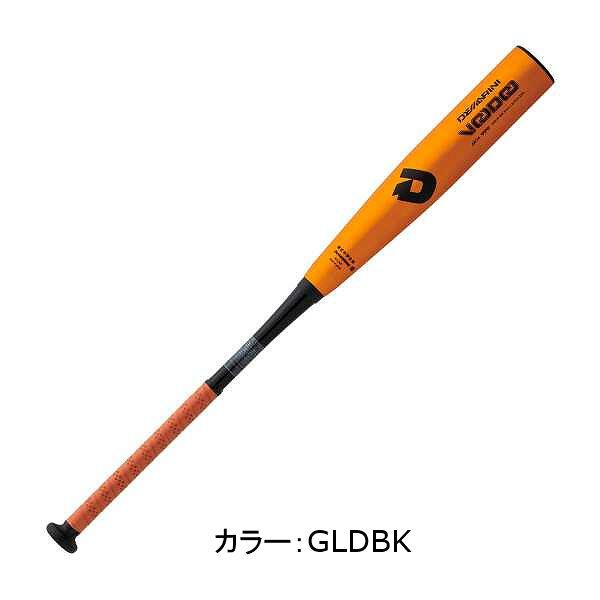 ウイルソン(wilson) ディマリニ ヴードゥ 金属製バット 中学硬式野球用バット (18FA) ゴールド/ブラック 81579/83581/82580 WTDXJHRVP-GLDBK 野球用品