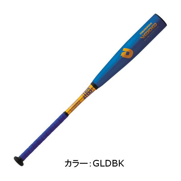 ウイルソン(wilson) ディマリニ ヴードゥ 金属製バット 少年軟式野球用バット (18FA) ブルー/ゴールド 7758/7959 WTDXJRRVJ-BLUGLD 野球用品