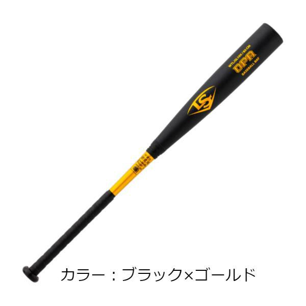 ルイスビルスラッガー(LOUISVILLE SLUGGER) 中学硬式バット OPA 金属製バット 中学硬式野球用バット (19SS) ブラック×ゴールド 8280/8381 WTDXJHRVP-GLDBK 野球用品