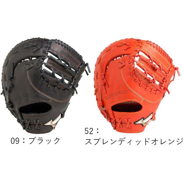 ミズノ(mizuno) グローバルエリートRG 少年軟式用グラブ ブランドアンバサダーセレクション 新井貴浩モデル (AXI) ジュニア (19ss) ミット 捕手用 グローブ ブラック スプレンディッドオレンジ 左投げあり 1AJFY20100-09 1AJFY20100-52 1AJFY20100-52H 野球用品