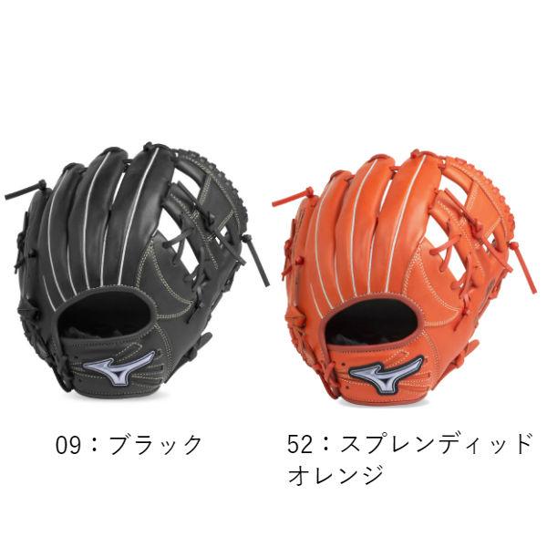 ミズノ(mizuno) 少年軟式用グラブ ダイアモンドアビリティ (19ss) 坂本勇人モデル グローブ ブラック スプレンディッドオレンジ サイズM 1AJGY20740