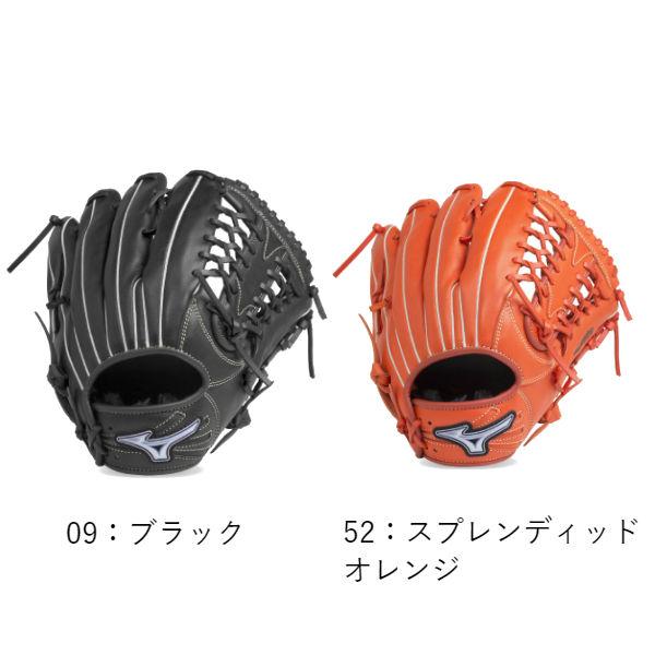 ミズノ(mizuno) 少年軟式用グラブ ダイアモンドアビリティ (19ss) 上林誠知モデル グローブ ブラック スプレンディッドオレンジ サイズL 1AJGY20760 野球用品
