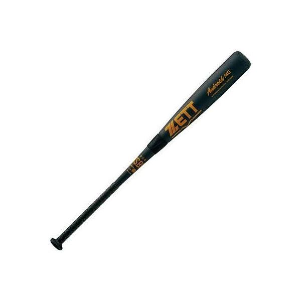 ゼット(ZETT) アンドロイドMG 一般軟式アルミバット (19ss) ブラック 84cm/720g ミドルバランス BAT32984-1900 野球用品