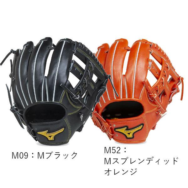 【BSSショップ限定モデル】ミズノ(mizuno) 硬式用 ミズノプロ フィンガーコアテクノロジー グラブ 一般 (19fw) ラメグラブ メタリックカラー Mブラック Mスプレンディッドオレンジ 内野手特化型 サイズ7 1AJGH21123