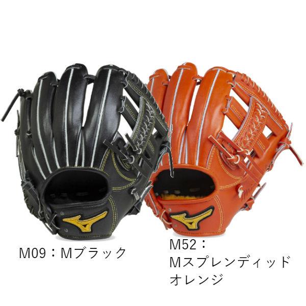 【BSSショップ限定モデル】ミズノ(mizuno) 硬式用 ミズノプロ フィンガーコアテクノロジー グラブ 一般 (19fw) ラメグラブ メタリックカラー Mブラック Mスプレンディッドオレンジ 内野手特化型 サイズ8 1AJGH21133