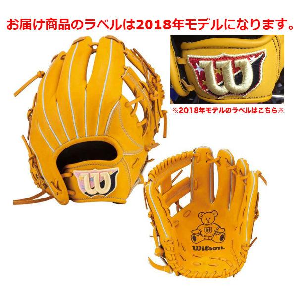 ウイルソン(wilson)ベアー Bear一般女子ソフトグラブ 内野手用 (右投げ)(18ss) オレンジ WTASBR67H-28 野球用品