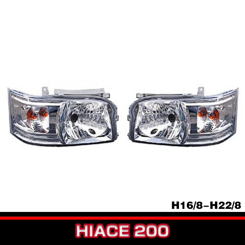 200系 ハイエース 1型 2型 純正 タイプ クリスタル ヘッド ライト 左右 新品