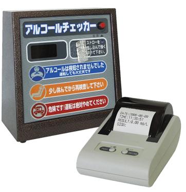 東洋マーク製作所 卓上型アルコールチェッカー AC-007ST 【smtb-TD】【saitama】