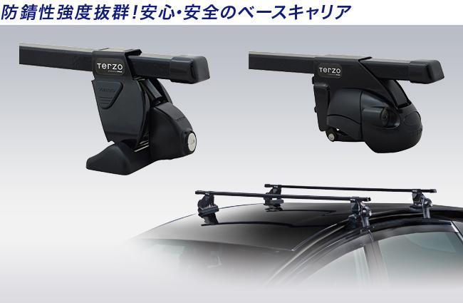 【あす楽対応】 TERZO BASE CARRIER 車種別専用セット NV350キャラバン E26 24/6~ 標準ルーフ車  EF-DRX+EB6+DR20