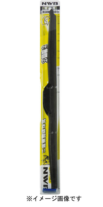 超特価 NWB グラファイト雪用ワイパー スノーブレード Uクリップ 即納最大半額 品番:R35W サイズ:350mm