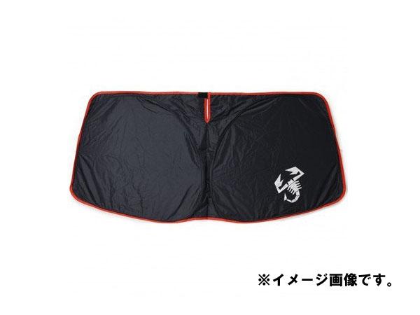 フィアットFIAT アバルトABARTH 純正サンシェイド for 124 spider 59124770