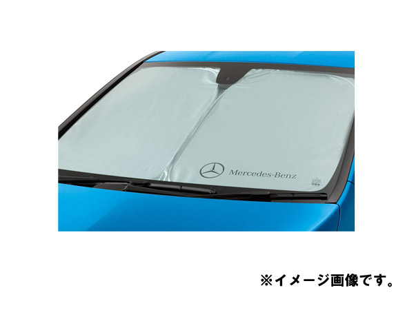 【Mercedes-Benz Accessories】 ベンツ フロント・サンシェード Bクラス M2466711050MM