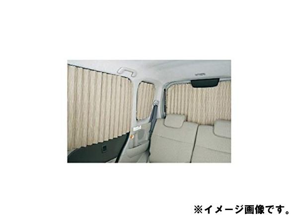 【10日24時間限定カードエントリーでポイント10倍】DAIHATSU ダイハツ 純正部品 TANTO タント カーテン 08280-K2001