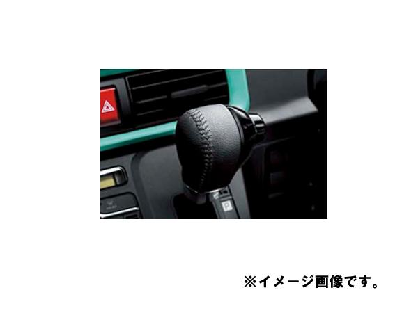 純正アクセサリー ダイハツ タント タントカスタム LA6# 2019/07~ シフトノブ 08466-K2011