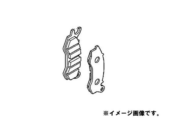 Honda(ホンダ) 純正フロントパッドセット Dio110 PCX125/150 [06455-KZL-931]