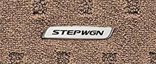 【25日24時間限定カードエントリーでポイント10倍】honda ホンダ stepwgn ステップワゴン フロアカーペットマット フロントセット/DB [2016.1~次モデル][ 08P15-TAA-020C ]